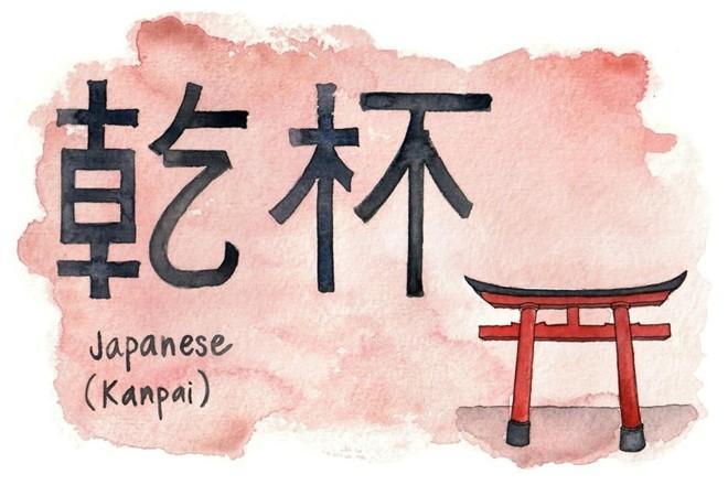 ảnh cụng ly,ngôn ngữ,văn hóa,năm mới