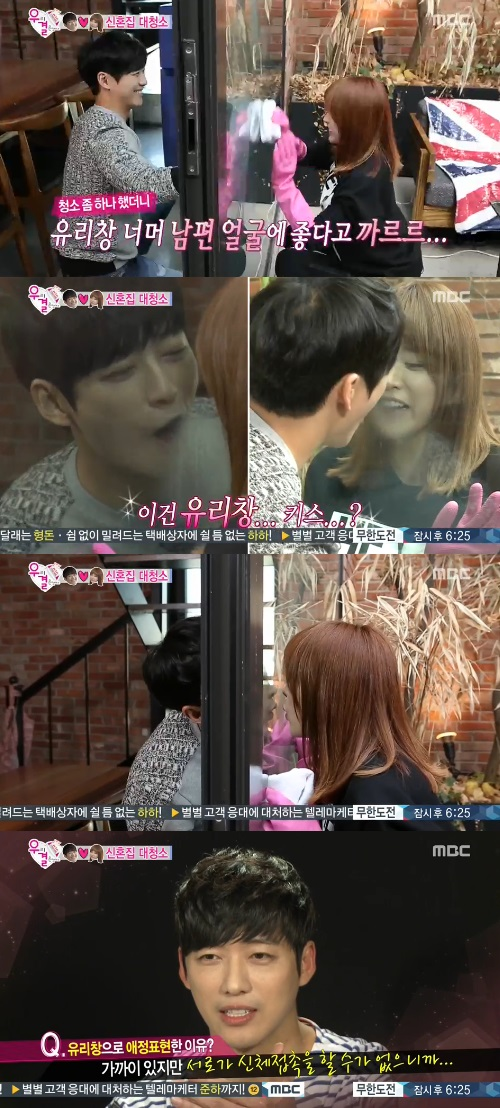 ảnh Hong Jin Young,Nam Goong Min,We got married,showbiz