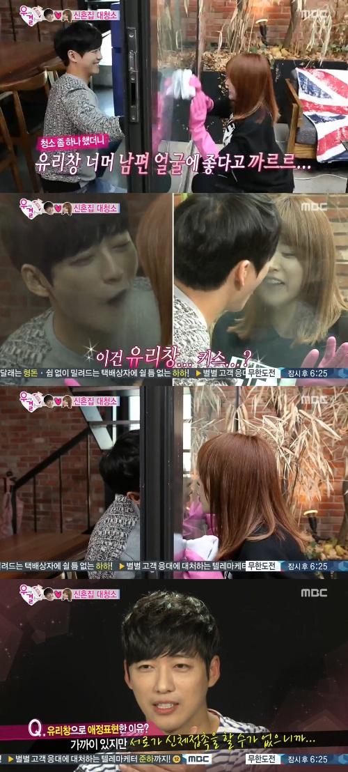 ảnh Hong Jin Young,Nam Goong Min,We got married,showbiz