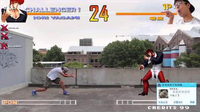ảnh game nhập vai,kỹ xảo,video game,street fighter