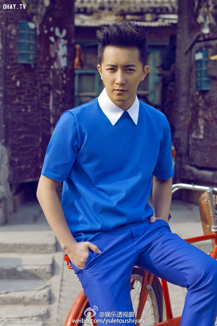 ảnh Phạm Băng Băng,Hàn Canh,running man 2