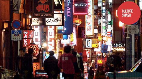 Văn hóa tình dục và quan niệm đạo đức khác biệt tại Nhật