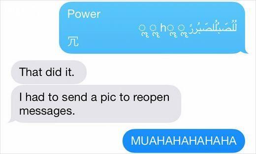 Đoạn tin nhắn SMS làm