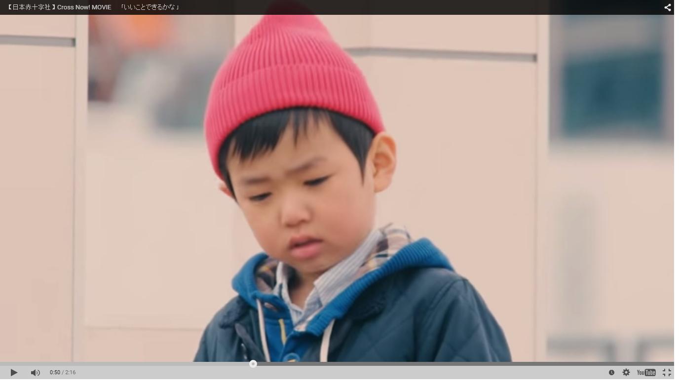ảnh trẻ con,Nhật Bản,trẻ em,ngây thơ,trẻ em nhật bản