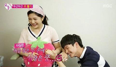 """Joy (Red velvet) quyết định đi bấm lỗ tai cùng với  Yoo Sungjae trên \""""We Got Married\"""""""