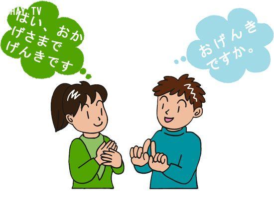 Tiếng Nhật có âm điệu hay nhưng tốc độ nói khá nhanh