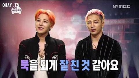 GD&Taeyang xuất hiện với màn trình diễn đáng ngạc nhiên Heungbo trên \'Infinity Challenge\'