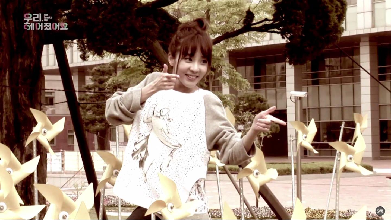 ảnh kang seung yoon,sandara park,lãng mạn,kpop