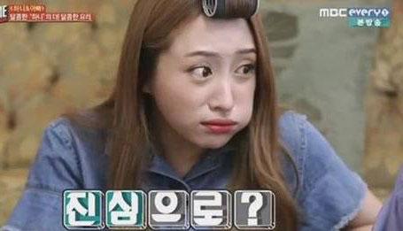 Fan thích thú biểu cảm ngại ngùng của Hani trên sóng truyền hình.