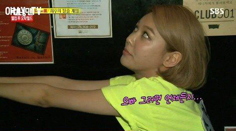 """Sooyoung thuyết phục Choi Hong Man: \""""Tôi sẽ cung cấp cho bạn tất cả số của các thành viên trong SNSD\"""""""