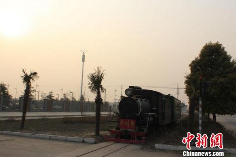 Trung Quốc: Những dự án tiền tỷ nhưng vô dụng!