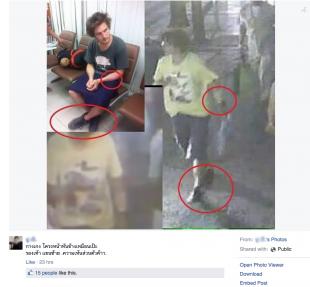ảnh khủng bố thái lan,đánh bom ở thái lan,Sunny Burns,tình nghi khủng bố