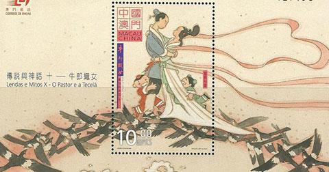 Bạn có biết ngày mùng 7 tháng 7 âm lịch là lễ thất tịch hay lễ tình nhân của phương Đông