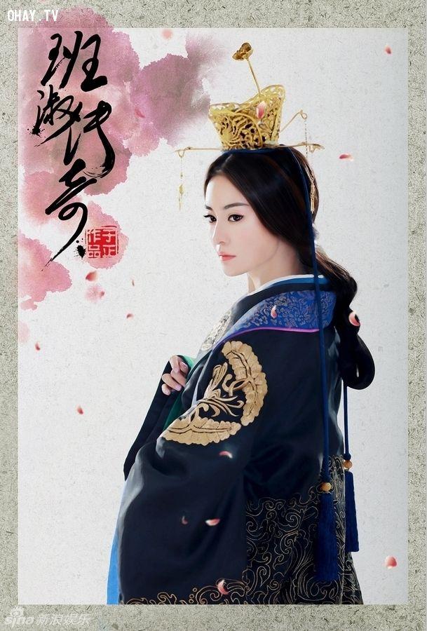 ảnh Cảnh Điềm,Ban Thục,Trương Triết Hạn