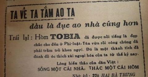 Các mẫu quảng cáo độc và lạ tại Việt Nam những năm 1975
