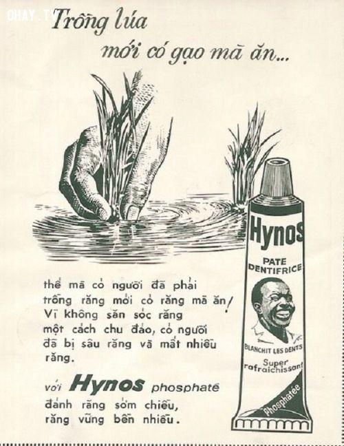 độc lạ, quảng cáo, 1975,
