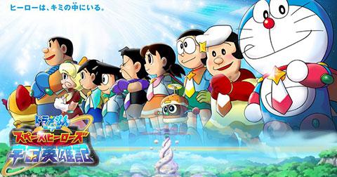 Danh sách những bộ truyện tranh bán chạy nhất Nhật Bản