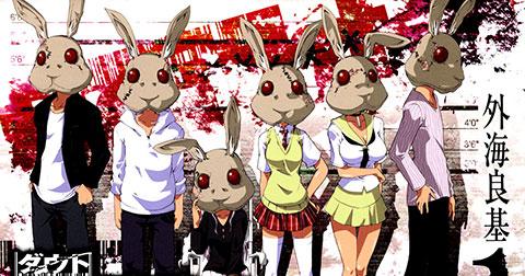 Top 10 truyện tranh kinh dị Nhật Bản hay nhất