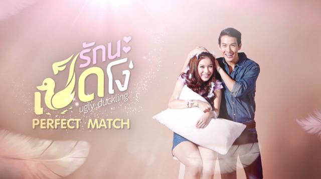 ảnh Push Puttichai Kasetsin,Mook Worranit,perfect match,cặp đôi hoàn hảo,phim Thái,Ugly Ducking