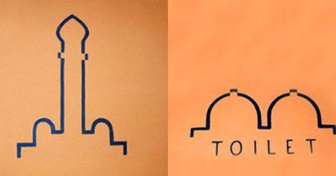 50 biển báo toilet trên thế giới bá đạo ngoài sức tưởng tượng của bạn