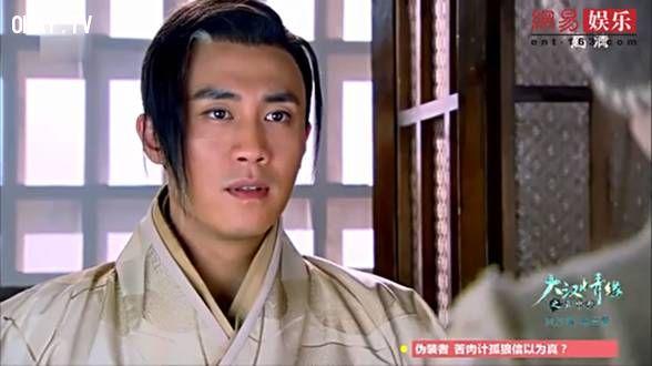 ảnh Vân Trung Ca,Angelababy,Vu Chính,Trần Hiểu,Dương Dung
