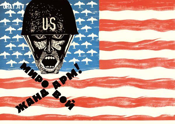 Dân Nga xem Mỹ là mối đe dọa
