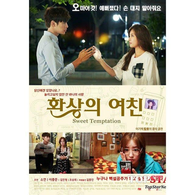 ảnh t ara,soyeon,sweet temptation,kpop,drama