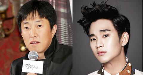 Kim Soo Hyun tham gia dự án điện ảnh hợp tác giữa Alibaba và Hàn Quốc