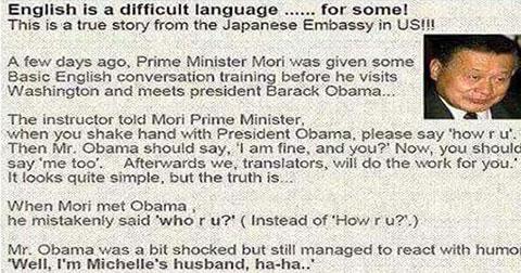 Chết cười với câu truyện phát âm sai Tiếng Anh và bài học rút ra
