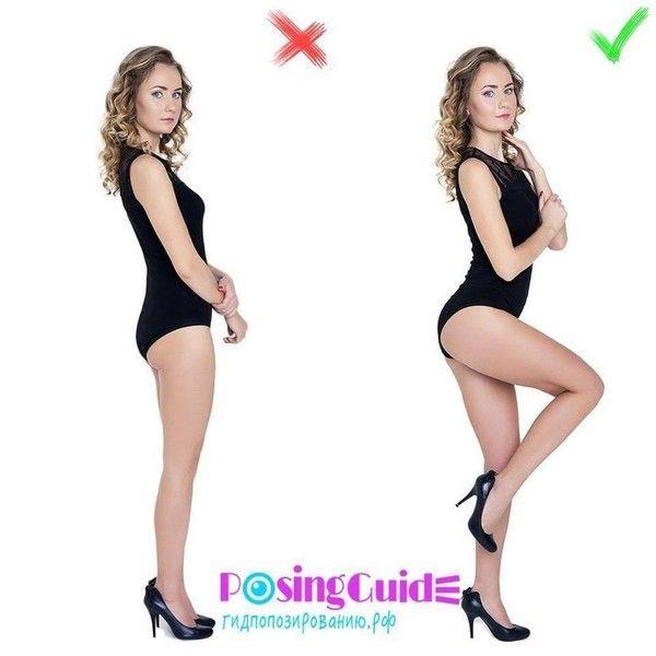 Tay và chân phải kết hợp đồng điệu - Ảnh: Posing Guide