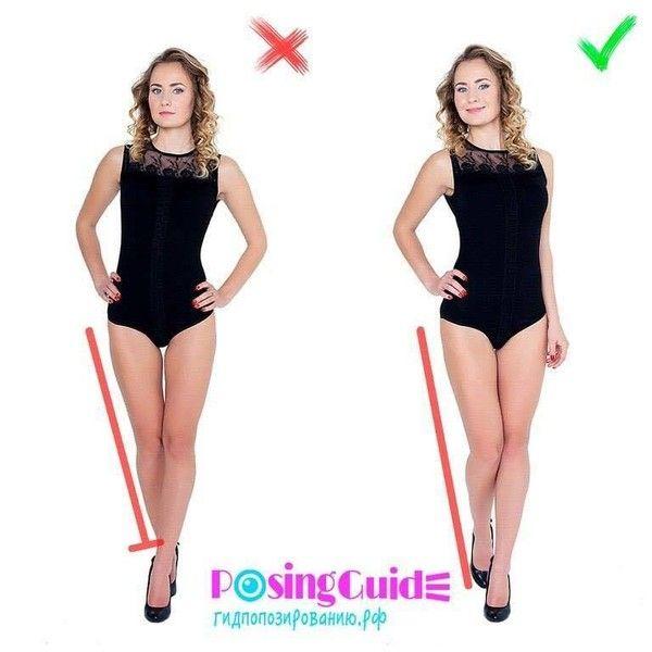 Một cách đặt chân giúp chân bạn trông dài hơn - Ảnh: Posing Guide