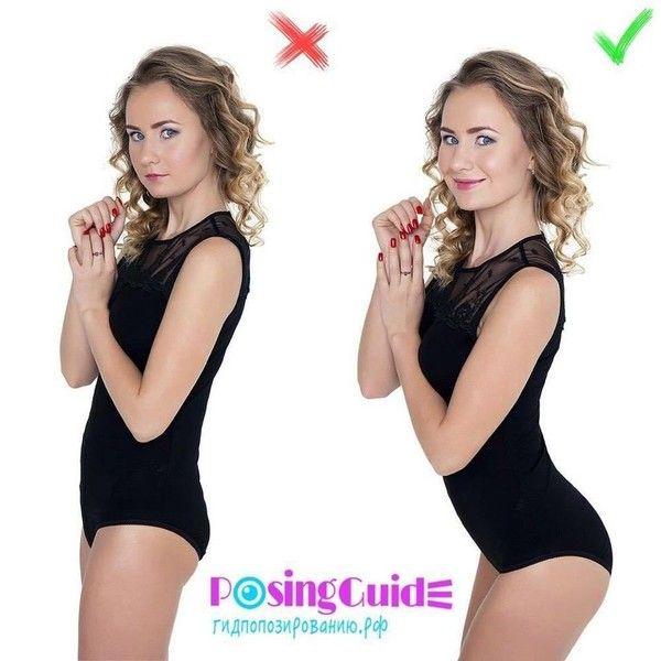 Chú ý thể hiện thần thái gương mặt để bức ảnh trông không quá cứng nhắc - Ảnh: Posing Guide