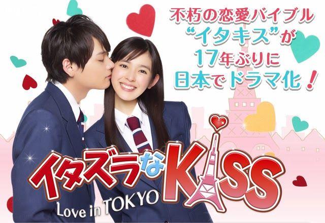 Love in Tokyo là phiên bản mới của Nụ hôn định mệnh do Nhật sản xuất năm 2013