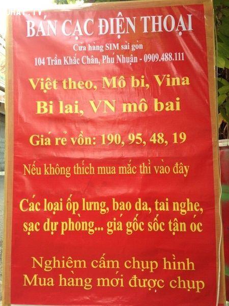 Bảng bán sim một cách thuần Việt - Ảnh: Internet