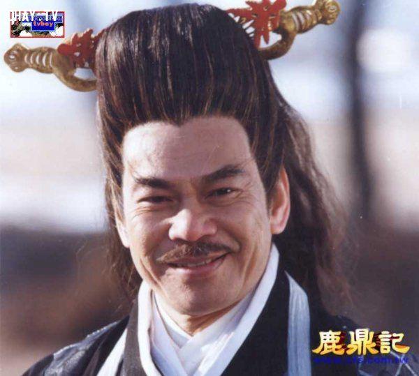 ảnh đại hiệp,phim Kim Dung