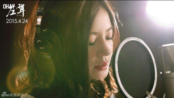 Triệu Vy- hát bài hát chủ đề phim Tai Trái