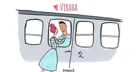 13 mật ngữ tình yêu bạn không thể tìm thấy trong từ điển