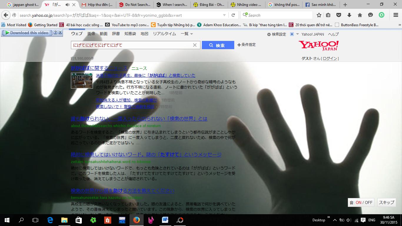 ảnh trang web kì lạ,website kỳ lạ,yahoo,yahoo nhật bản