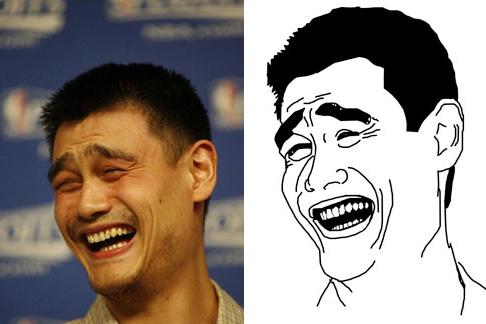 Cười troll
