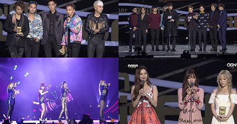 """MAMA 2015 - Big Bang và EXO \""""bội thu\"""" với những giải thưởng lớn"""