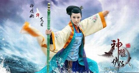 5 võ công lợi hại nhất trong tiểu thuyết Kim Dung
