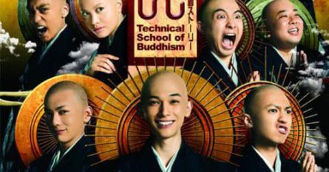 Top 5 phim Nhật Bản hài hước cười ra nước mắt