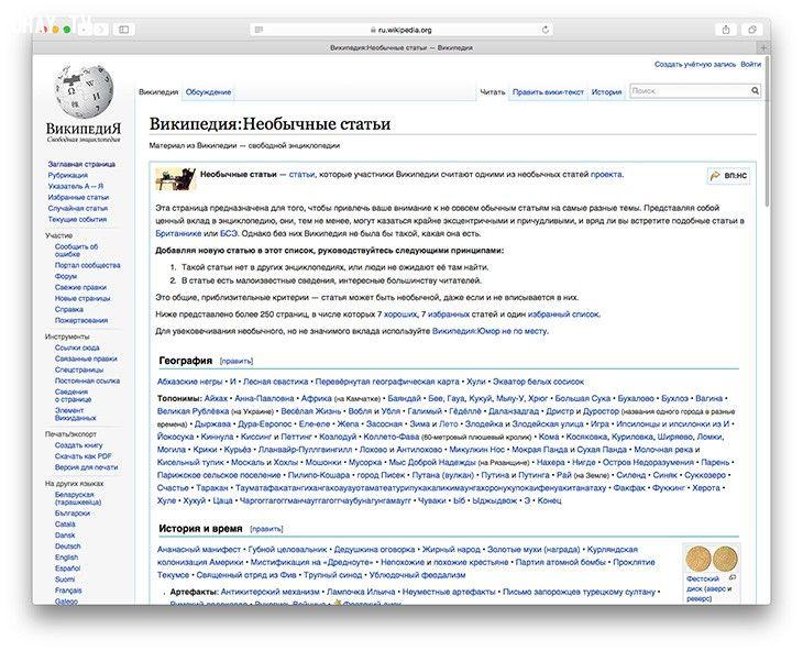 ảnh web hay,web độc đáo