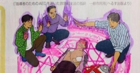 Chết cười với khả năng sáng tạo hội hoạ của học sinh Nhật Bản