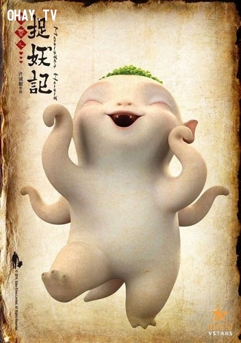 ,Tỉnh Bách Nhiên,Chung Hán Lương,Tróc Yêu Ký,Bạch Bách Hà,Diêu Thần,Thang Duy