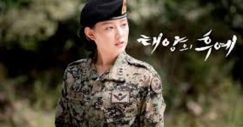 Kim JI Won – cô diễn viên đáng yêu nhất hệ mặt trời