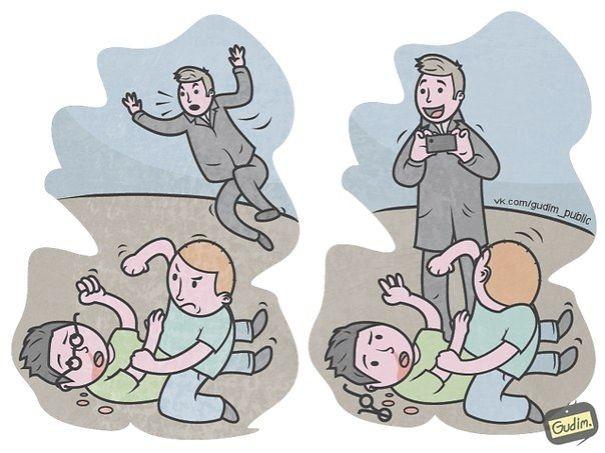 Thời đại của mạng xã hội, không can ngăn đánh nhau mà vô tư chụp post mạng xã hội!,ảnh biếm họa,Anton Gudim,những điều thú vị trong cuộc sống