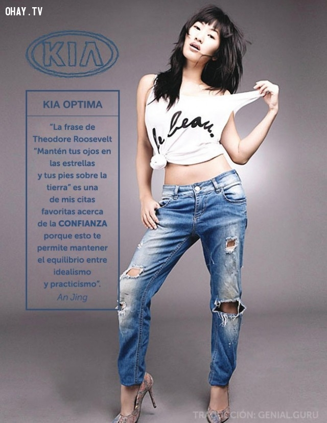 KIA Optima trở thành cô gái Châu Á cá tính.,siêu xe biến hình,ảnh đẹp,những điều thú vị trong cuộc sống