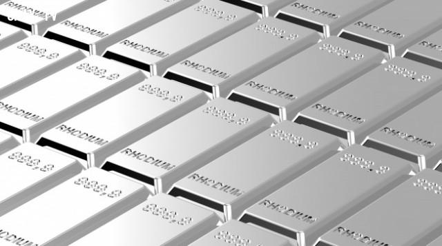 Rhodium - 58 $ mỗi gram,vật liệu đắt tiền nhất,khám phá