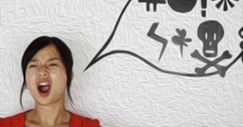 Những người thích nói tục có khả năng ngôn ngữ tiềm ẩn